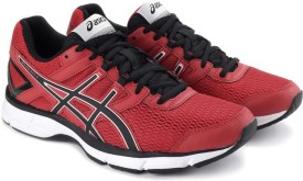 Asics Gel-Galaxy 8 Running Shoes