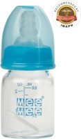 baybee premium 125ml baby feeding bottle
