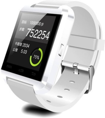 Maya SmartWatch White Smartwatch (White Strap)