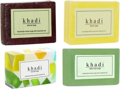 Khadi Soap pack of 4