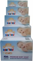 Baby First Essential Combo Pack Of 5 (100 G)