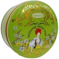 Argussy Whitening Herbal Soap-Green (100 G)