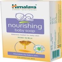 Himalaya BABY NOURISHING SOAP-125G (PACK OF -2) (125 G)