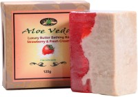 Aloe Veda Luxury Butter Bathing Bar - Strawberry & Fresh Cream (125 G)