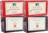Khadi Mauri Oat & Rose Soaps Twin Pack Of 4 Herbal Ayurvedic Natural (500 G)