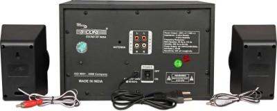 5core HT-2112 Speaker
