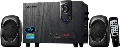 Zebronics Sw2492 Rucf Wired Home Audio Speaker