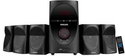 Philips-SPA7000B-5.1-Multimedia-Speaker-System