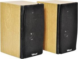 Takai-NSX-458-Wired-Speaker