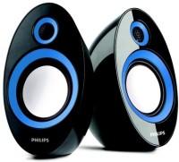 Philips Spa 60 Wired Laptop/Desktop Speaker