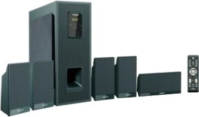 Philips DSP 75U 5.1 Multimedia Speakers