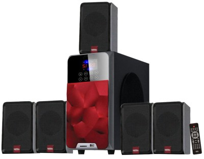 Buy Zebronics ZEB-SWT8300RUCF Multimedia Speakers: Speaker