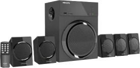 Philips-DSP-56U-5.1-Multimedia-Speakers