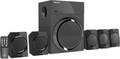 Philips DSP 56U 5.1 Multimedia Speakers