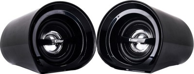 Enter E-S250 2.0 Speakers