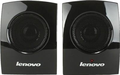 Lenovo M0420 USB Speaker