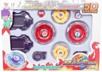 I-Gadgets 5D System Magic Gyro (Multicolor)