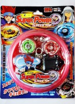 Ruppiee Shoppiee Spinning & Press n Launch Toys Ruppiee Shoppiee Super Power Speed Top Beyblade