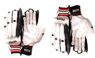 Sigma Match 2 Batting Gloves (M, White)