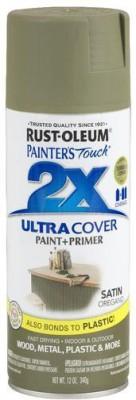 Rust-Oleum Painter's Touch Satin Orengano Spray Paint 340 ml