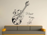 Decor Kafe Decal Style Music Is My Life Art Tiny Size-15*16 Inch Wall Sticker Sticker (Pack Of 1)