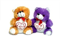 Globalgifts Teddy Bears  - 13 Inch (Brown, Purple)