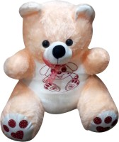 Green Apple Peach Teddy Bear  - 18 Inch (Beige)