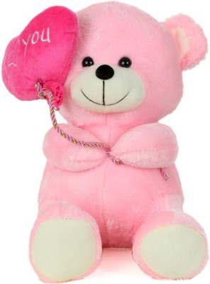 Giftwish soft stuff cute teddy bear with i love you heart ballon giftwish soft stuff cute teddy bear with i love you heart ballon pink soft toy 32cm altavistaventures Choice Image