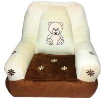 Soft Buddies Baby Chair - Brown - 18 Inch (Brown)