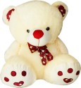 A Smile Toys & More Bow Teddy  - 20 Inch - White
