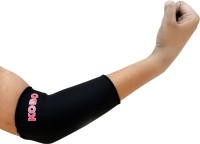 Kobo Elbow Support (Medium) Elbow Support (M, Black)