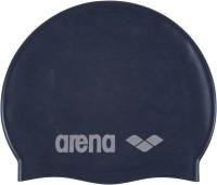 Arena Classic Silicone Junior Swimming Cap (Blue, Grey, Pack Of 1)