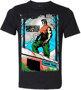 Wear Your Opinion (WYO). Printed Men's Round Neck T-Shirt - TSHEFHKGEZXHEQGA
