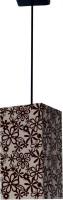 Shady Ideas Gardenia Ceiling Lamp (22 Cm, Beige, Brown)