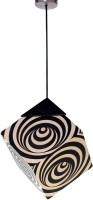 Shady Ideas Whirlpool Ceiling Lamp (20 Cm, Beige, Black)