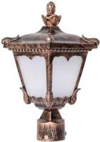 Fos Lighting Copperantique Gate Light Wall Lamp (34 Cm, Brown, White)