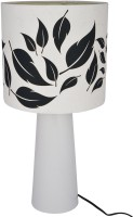 Craftter Flying Leaves Metal Base Table Lamp (52 Cm, White)