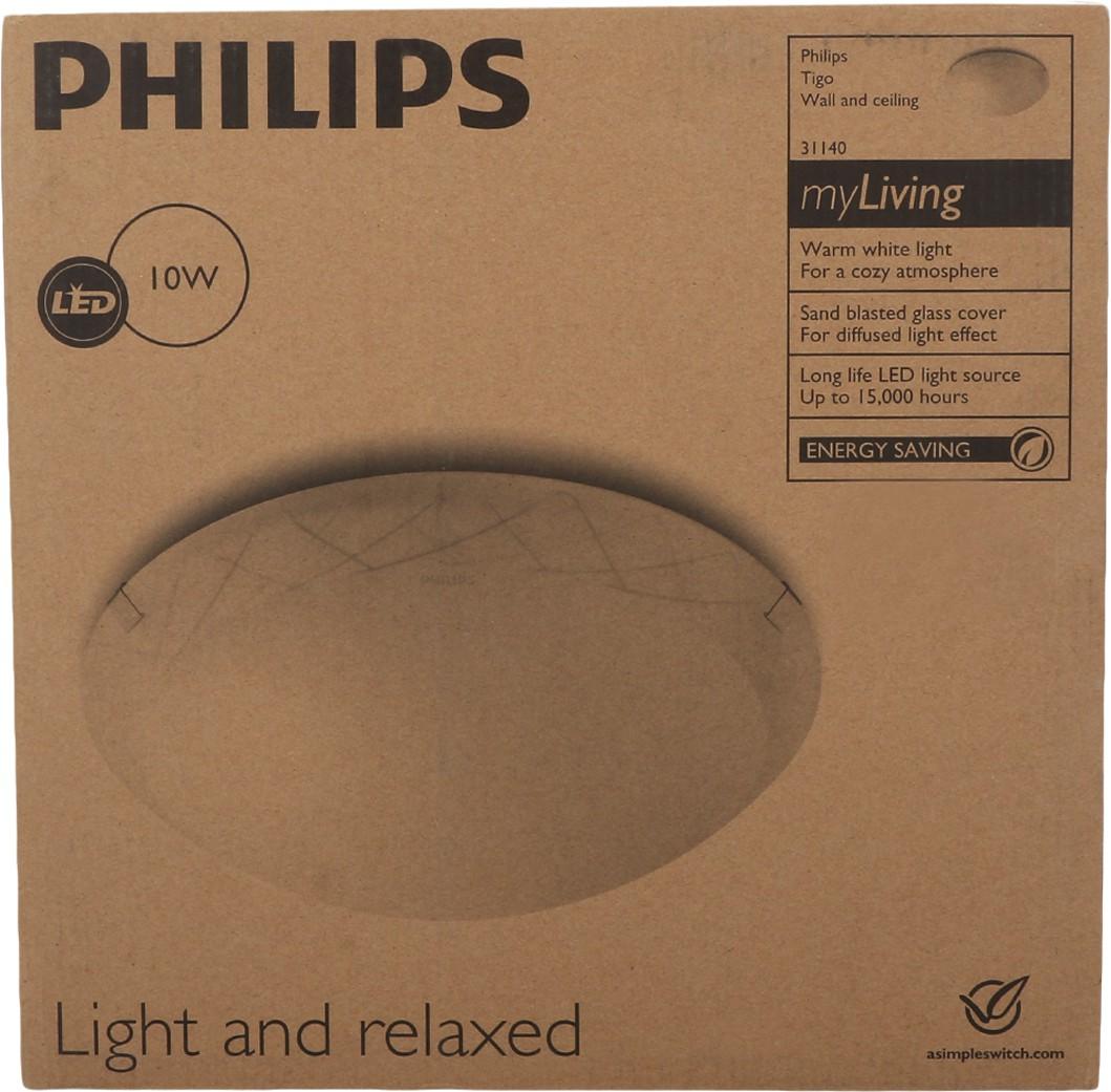 Night lamps india - Philips Durable Night Lamp