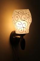 Gojeeva Mystic White Wall Lamp (27 Cm, White)