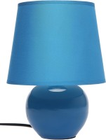 Ivy Round Bottom Table Lamp (15 Cm, Blue)