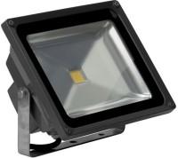 Ryna 50w LED Flood Light-White Colour Outdoor Lamp (27 Cm, White)
