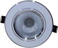 Bene Downlight 3w, Color Of Led: White Ceiling Lamp (7.5 Cm, Color Of Fixture White, Color Of LED White)