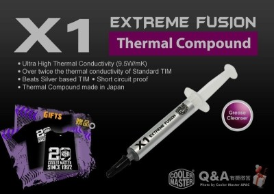 Cooler Master Liquid Metal Based Thermal Paste available at Flipkart for Rs.699