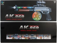 Just Toyz AK-868 Toy Gun With Flashing Infrared LED Lights & Gun Sounds For Kids (Multicolor)