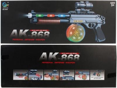 just toyz Toy Guns & Weapons AK 868