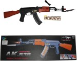 just toyz Toy Guns & Weapons 73cms