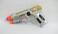 Alarafaat Laser Sound Gun For Kids (Multicolor)