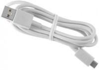 Stylus Samsung Galaxy Rex 80 Sty-Sam Rex 80 USB USB Charger (White)