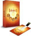 SAREGAMA SHAKTI SH01 USB USB Flash Drive: Usb Gadget
