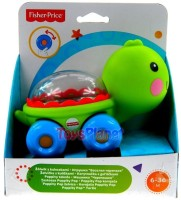 Fisher-Price Poppity Pop Turtle (Multicolor)